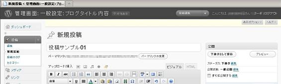 Welcartは日本語に標準対応した、管理画面が分かり易く、大変使い勝手の良いインターネット通販サイト構築ツールです。